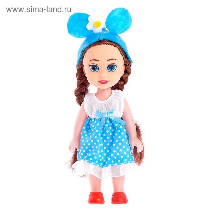 Кукла малышка «Аврора» в платье, МИКС