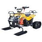 Снегоцикл бензиновый Mini-Grizlik Snow, 3,5 л.с., желтый камуфляж