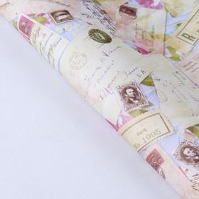 Бумага упаковочная крафт 60 х 60 см Ош