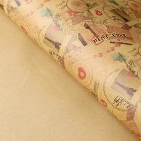 Бумага упаковочная крафт 50 х 70 см Ош