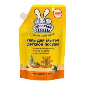 Гель для мытья детской посуды Ушастый нянь, дой-пак, 500 мл