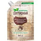Шампунь для волос Невская Косметика «Дегтярный», дойпак, 500 мл