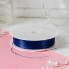 Проволока для бисероплетения D= 0,5 мм, длина 30 м, цвет синий - Фото 1