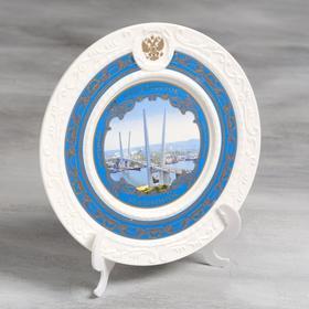 Тарелка сувенирная «Владивосток. Золотой Мост», d=20 см Ош