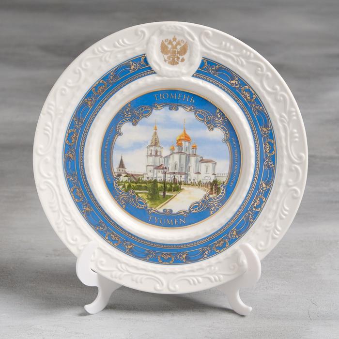Тарелка сувенирная Тюмень. Свято-Троицкий монастырь, d 20 см