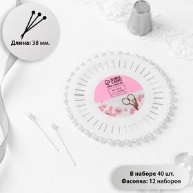 Булавки для закалывания «Ромашка», d = 8 см, 40 игл, 38 мм, цвет белый