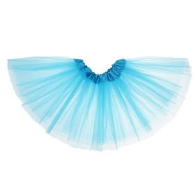 Карнавальная юбка, двухслойная, цвет голубой Ош