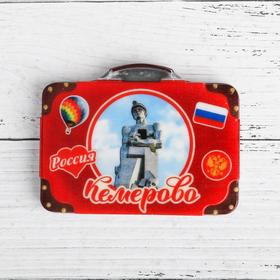 Магнит в форме чемодана «Кемерово. Память шахтёрам Кузбасса» Ош