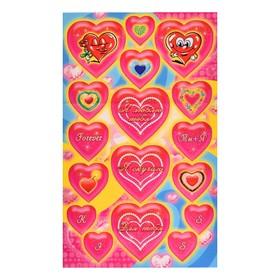 """Наклейки """"Я люблю тебя"""" глиттер, сердечки, 16 х 9,7 см"""
