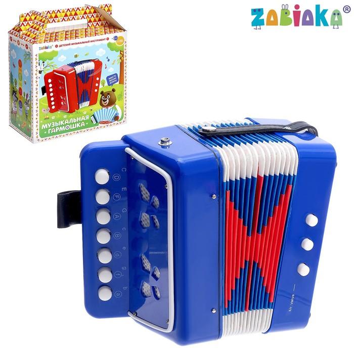 Музыкальная игрушка Гармонь, цвет синий