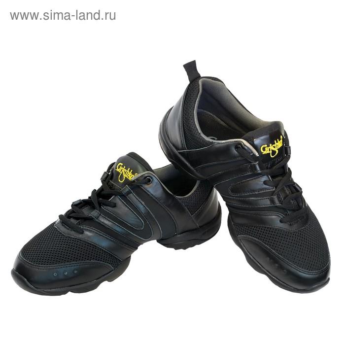 Джаз-кроссовки низкие, размер 34, цвет чёрный