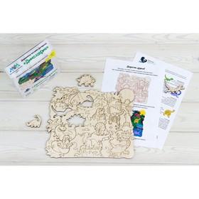 Деревянная мозаика-раскраска «Динозаврия»