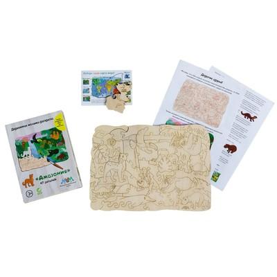 Деревянная мозаика-раскраска «Амазония» - Фото 1