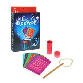 Набор фокусника 'Карточки-коробки' 3 фокуса Ош