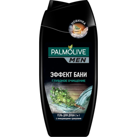 Гель для душа Palmolive Men 2 в 1 Эффект Бани «Глубокое очищение», 250 мл