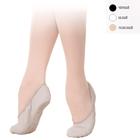 Балетки, кирза, раздельная подошва, мод.1/1-Р, размер 33, цвет белый, полнота А