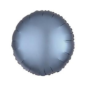 Шар фольгированный 10' 'Круг' с клапаном, матовый, цвет серый Ош