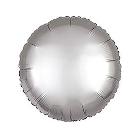 Шар фольгированный 5' «Круг» с клапаном, матовый, цвет серебряный Ош