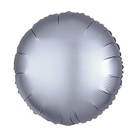Шар фольгированный 5' «Круг» с клапаном, матовый, цвет серый Ош