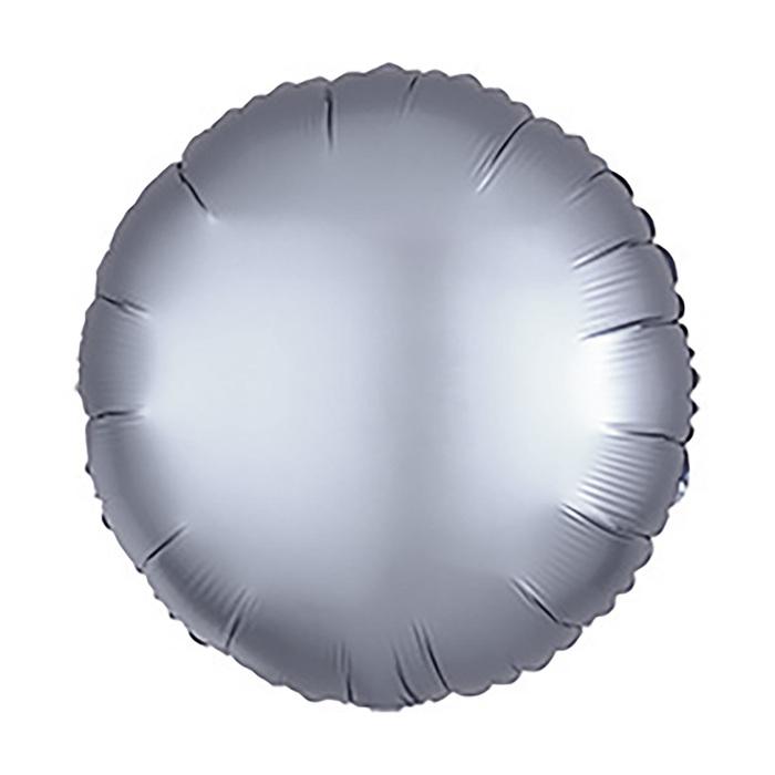 Шар фольгированный 5 Круг с клапаном, матовый, цвет серый