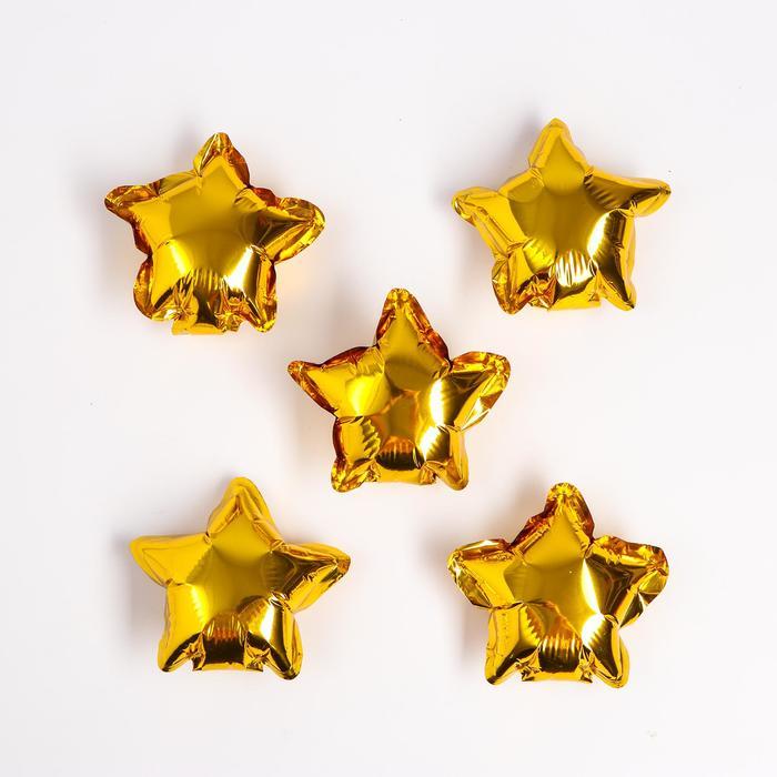 Шар фольгированный 5 Звезда, матовый, цвет золотой