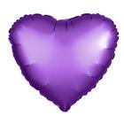 """Шар фольгированный 5"""" """"Сердце"""" с клапаном, матовый, цвет фиолетовый"""