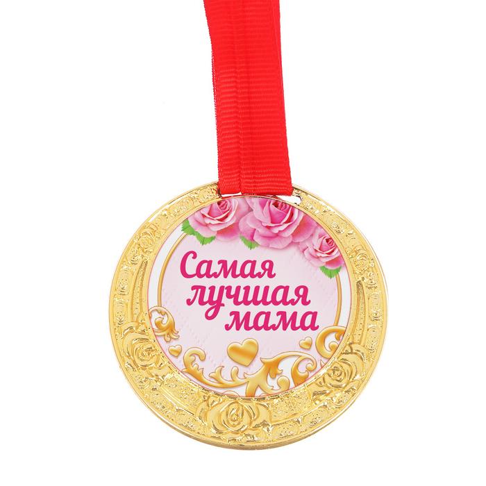 Картинка для медали с мамой