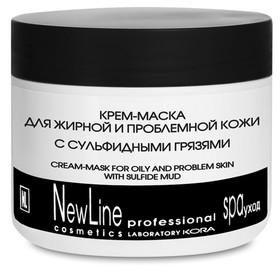 Крем-маска для жирной и проблемной кожи, с сульфидными грязями, 300 мл