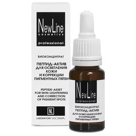 Пептид-актив для осветления кожи и коррекции пигментных пятен, 15 мл