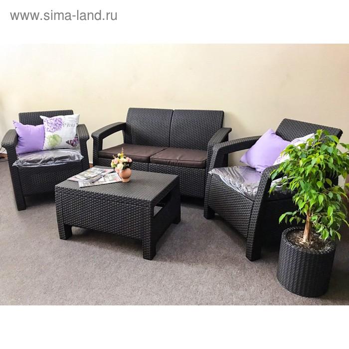 Набор мебели Corfu Set, 4 предмета: стол, диван, два кресла, цвет тёмно-коричневый