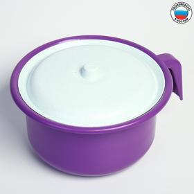 Горшок детский с крышкой, цвет фиолетовый Ош