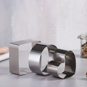 "Набор форм для выпечки и выкладки ""Круг, квадрат, сердце"", 10 х 10 х 5 см, 3 шт."