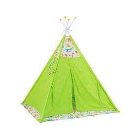 Вигвам «Жираф», размер 130х130 см, высота 147 см, зелёный Ош
