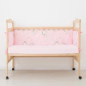 """Бортик """"Слонята"""", 4 части (2 части: 30*60 см, 2 части: 30*120 см), цвет розовый 542."""