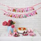 """Набор бумажной посуды """"С днем рождения!"""", Королевская Академия, на 6 персон, розы"""