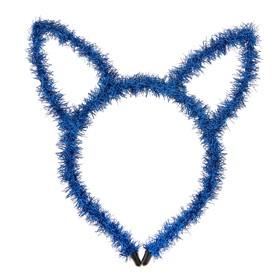 Карнавальный ободок «Зайка», цвет синий Ош