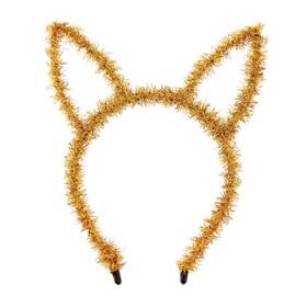 Карнавальный ободок «Зайка», цвет золотой Ош