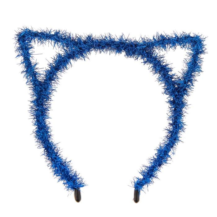 Карнавальный ободок Киска, цвет синий
