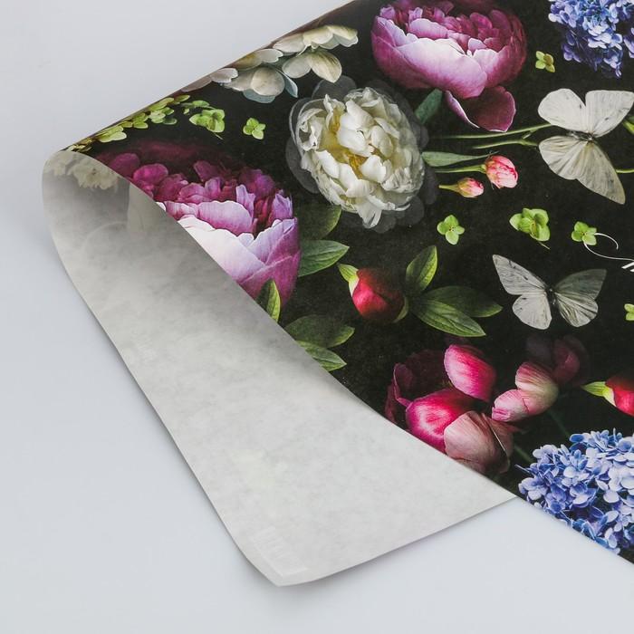 Бумага упаковочная крафтовая Для тебя, 50 70 см