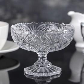 Креманка «Амедео», 11×10,5 см Ош