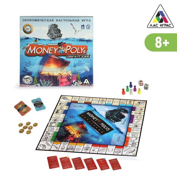 Настольная экономическая игра «Money Polys Пиратский»