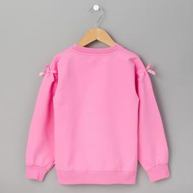 Толстовка для девочки MINAKU Romantic, рост 98-104 см, цвет розовый Ош
