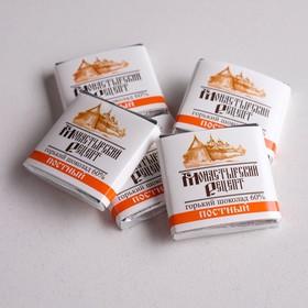 "Шоколад в плитках ""Постный"", темный, 60% какао, 5 г / 96 шт"