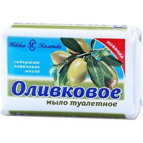 Мыло туалетное Невская косметика «Оливковое», 90 г