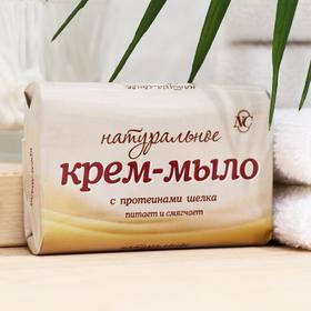 Натуральное крем-мыло Невская косметика «Протеины шёлка», 90 г