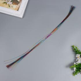 Проволока для изготовления искусственных цветов 'Радуга' 60 см сечение 0,035 мм Ош