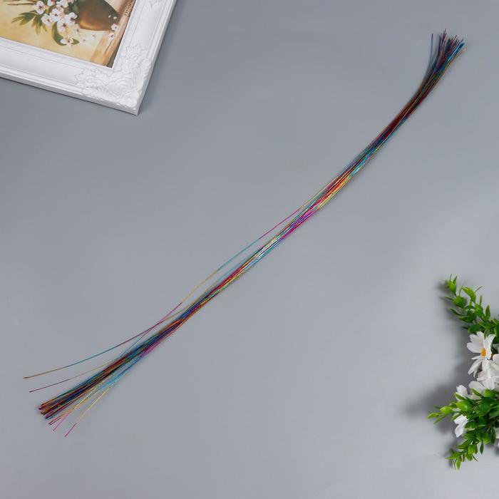 Проволока для изготовления искусственных цветов Радуга 60 см сечение 0,035 мм