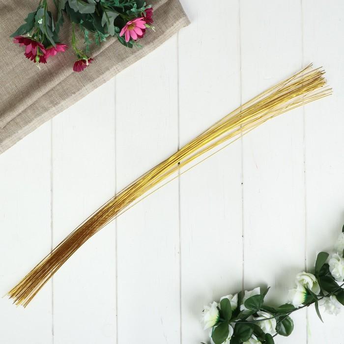 Проволока для изготовления искусственных цветов Золото 60 см сечение 0,7 мм
