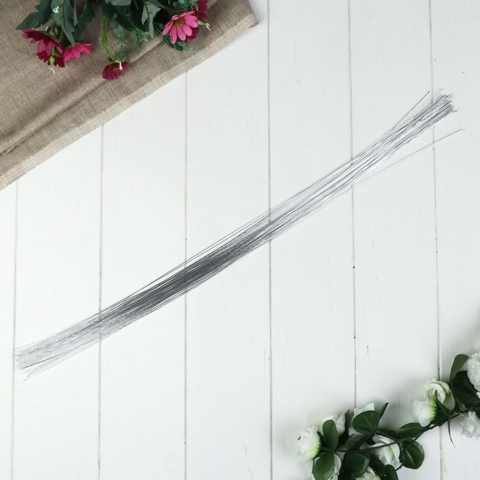 Проволока для изготовления искусственных цветов Серебро 60 см сечение 0,7 мм