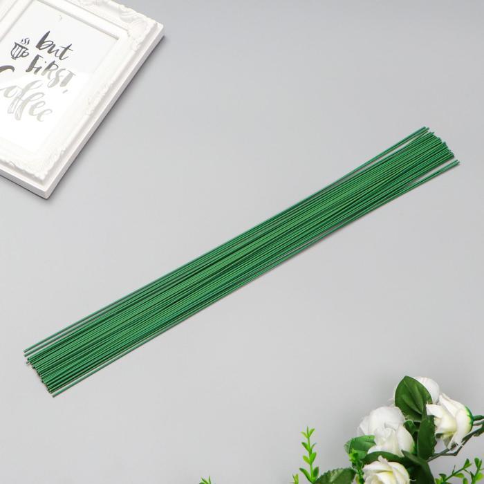 Проволока для изготовления искусственных цветов Зелёная 40 см сечение 1,2 мм